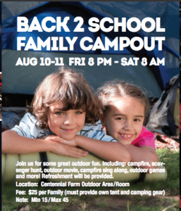 Back 2 School Family Cookout @ Grosse Ile Township | Michigan | United States